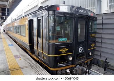 "Amakusa, Kumamoto- July 4, 2016: ""Take the A Train"" sightseeing train in Kumamoto, Japan on July 4, 2016. This train is known as good interior and beautiful landscapes."
