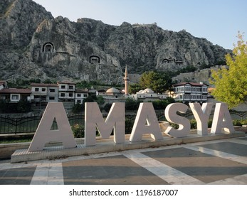 Amasya is a beautiful city with its natural beauty and charming and unique views.(Amasya-Turkey)