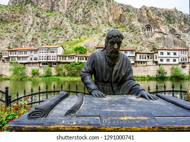 Amasya, Turkey - 20 April 2018: city in northern Turkey and it is the capital of the Province in the Black Sea Region