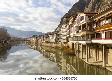 Amasya, Turkey - January 27, 2017: Amasya is a city in northern Turkey and is the capital of Amasya Province, in the Black Sea Region. The city of Amasya, the Amaseia or Amasia of antiquity,
