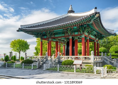 Amazing bell pavilion of traditional Korean architecture at Yongdusan Park of Busan, South Korea. Busan is a popular tourist destination of Asia.