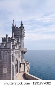 Amazing castle Swallow's Nest on a rock at Black Sea. It is a symbol and landmark of Crimea. Architecture and nature of Crimea.  was built in 1912 according to the design of the Russian engineer-archi