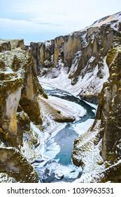 amazing panorama of fjadrargljufur cliff, iceland