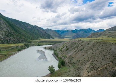 Amazing panoramic view of confluence beautiful mountain rivers Chuya & Katun. Panorama wonderful picturesque popular highlands. Art image, peaceful Chuya-Katun valley, Gorny Altai, Siberia, Russia