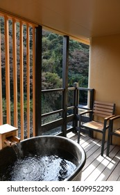 Amazing trip in Hakone, Japan. Private outside hot tup was great experience.