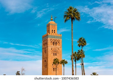 Amazing view of Koutoubia Mosque in Marrakech in Morocco