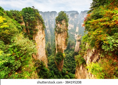 Amazing view of natural quartz sandstone pillar the Avatar Hallelujah Mountain among green woods and rocks in the Tianzi Mountains, the Zhangjiajie National Forest Park, Hunan Province, China.