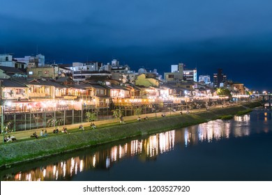 amazing view of pontocho district at night, Kyoto