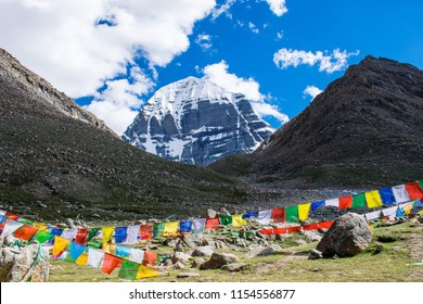 Amazing views during the ritual kora (yatra) around sacred Mount Kailash. Ngari scenery in West Tibet. Sacred place for Buddha pupils. Place of prayer, calm, pilgrimage and meditation.