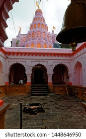 Devi Temple Images, Stock Photos & Vectors | Shutterstock
