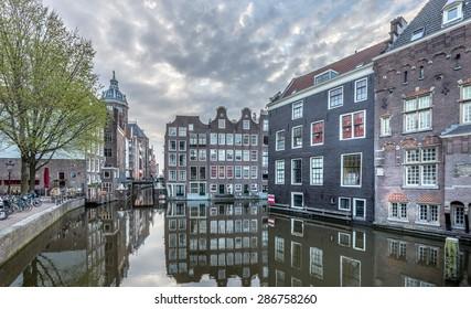 Ambrug - Sint Olofssteeg, Amsterdam, Netherlands