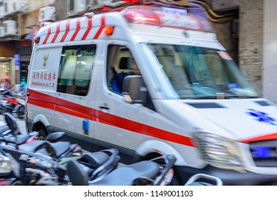 ambulance car on street in Macao