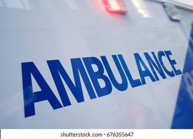 Ambulance With Flashing Red Lights