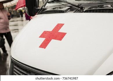 ambulance. The red cross as a symbol of salvation. Ambulance medical machine