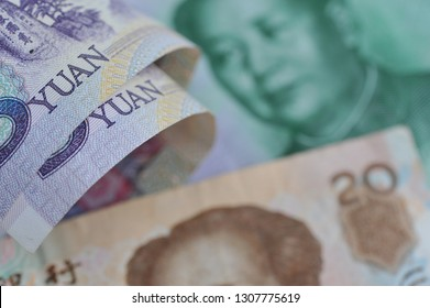 amburg / Germany - November 9, 2018: close up of a Yuan banknote - Yuan Renminbi is the official currency of the People's Republic of China