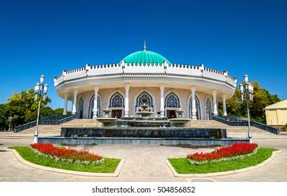 Amir Timur museum in Tashkent, the capital of the Republic of Uzbekistan