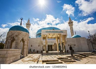 AMMAN, JORDAN - March 2019: King Abdullah Mosque front view on sunny day, Jordan