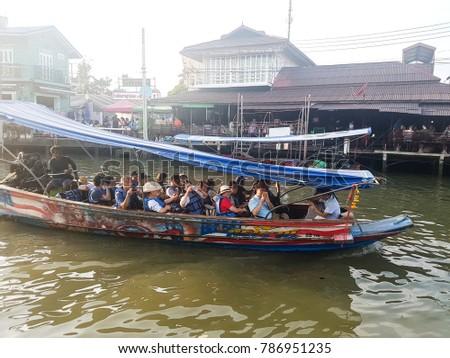 Babes Samut Songkhram
