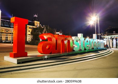 AMSTERDAM - APRIL 16: I Amsterdam slogan on April 16, 2015 in Amsterdam, Netherlands. Located at the back of the Rijksmuseum on Museumplein, the slogan quickly became a city icon.