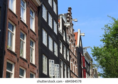 Amsterdam city architecture - Keizersgracht residential buildings. Netherlands rowhouse.