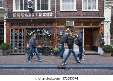 Amsterdam, Holland 5 April 2015: People in motion on the street of Amsterdam