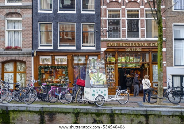 Amsterdam Holland December 2016 Outside View Stock Photo