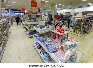 Imágenes, fotos de stock y vectores sobre Hema   Shutterstock