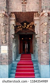 Amsterdam Netherlands 05/05/2014: Amrath Grand hotel entrance showing brick work and architecture