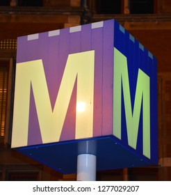 AMSTERDAM NETHERLANDS 10 02 2015: Amsterdam metro station sign. Amsterdam Metro is a mixed rapid transit and light rail system in Amsterdam, and its surrounding Amstelveen, Diemen, and Ouder-Amstel