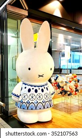 AMSTERDAM, NETHERLANDS -13 JUNE 2015- The Dutch cartoon rabbit character Miffy, created in 1955 by Netherlands artist Dick Bruna, is celebrating its 60th anniversary in 2015.