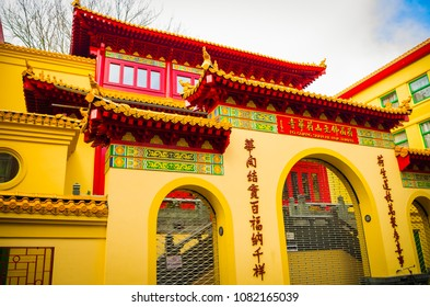 AMSTERDAM, NETHERLANDS, APRIL, 23 2018: Outdoor view of the facade of He Hua Temple main entrance in Amsterdam's main chinese street