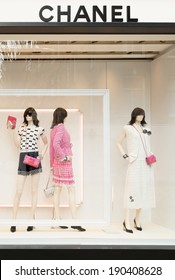 AMSTERDAM, THE NETHERLANDS - APRIL 26, 2014: Chanel store in the P.C.Hooftstraat shopping street in Amsterdam. Worldwide, Chanel S.A. company operates more than 300 Chanel boutiques.