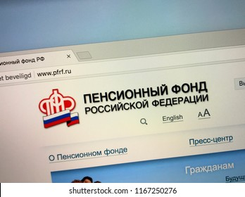 Amsterdam, the Netherlands - August 29, 2018: Russian website of the Pension Fund of the Russian Federation, the principal national pension fund in Russia.