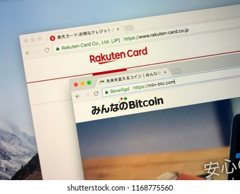 Amsterdam, the Netherlands - August 31, 2018: Website of Rakuten Card and cryoptocurrency exchange Everybody's is Bitcoin. Rakuten acquired Everybody's is Bitcoin in august 2018.