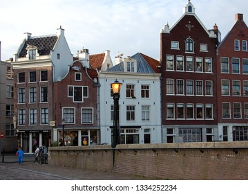 AMSTERDAM, NETHERLANDS - DEC 25, 2011 - Cityscape of Amsterdam, the capital city of Holland