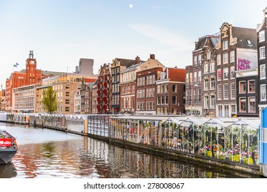 AMSTERDAM, NETHERLANDS - MAY 1, 2015:  Typical house in  Amsterdam. Amsterdam is the capital city and most populous city of the Kingdom of the Netherlands