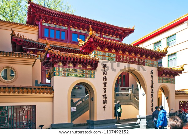 AMSTERDAM, NETHERLANDS - MAY 3, 2018: Photo of Buddhist temple. Temple of the Lotus (He Hua Temple) monastic order Fo Guang Shan