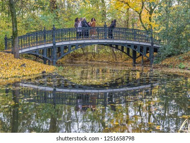 Amsterdam, Netherlands - November 15th 2018 - main city and capital of the country, Amsterdam offers some quiet and peaceful spots. Here in particular the famous Vondelpark