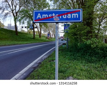 Amsterdam, Netherlands - November 20 2018: End of way road to Amsterdam, Holland