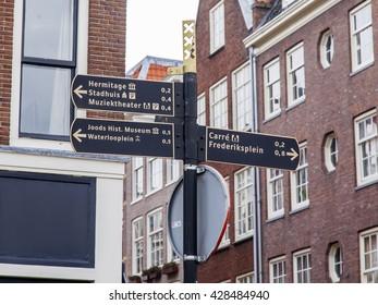 AMSTERDAM, NETHERLANDS on APRIL 1, 2016. Navigation elements on the city street