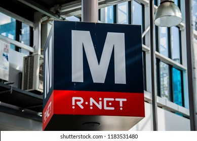 Amsterdam, Netherlands - September 19,2018: Sign of the metro on a station
