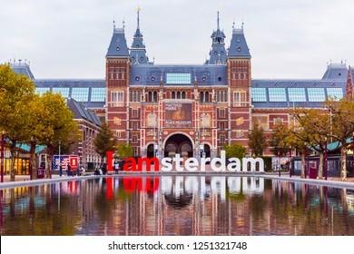 AMSTERDAM, NETHERLANDS - SEPTEMBER 25, 2017: The Rijksmuseum Amsterdam museum area with the words IAMSTERDAM in Amsterdam, Netherlands.