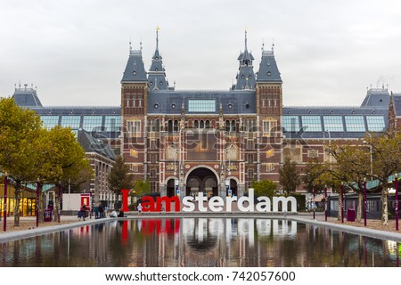 AMSTERDAM, NETHERLANDS - SEPTEMBER 25, 2017: The Rijksmuseum Amsterdam museum area with the words IAMSTERDAM in Amsterdam, Netherlands.