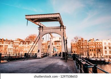 Amsterdam Netherlands,  Skinny Bridge (Dutch: Magere Brug) over the Amstel river in Amstel