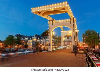 Amsterdam. Skinny Bridge at night.