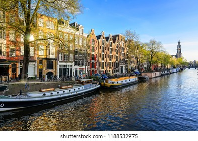 Amsterdam/Netherlands/04.24.2016. Streets, canals and architecture of Amsterdam. Netherlands
