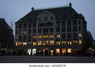 Amsterdam/The Netherlands - January 2012: Madame Tussauds Museum Gallery
