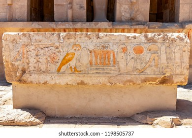 Amun Court in Hatshepsut Temple. The Mortuary Temple of Hatshepsut, also known as the Djeser-Djeseru. Built for the pharaoh Hatshepsut, it is located beneath the cliffs at the Valley of the Kings