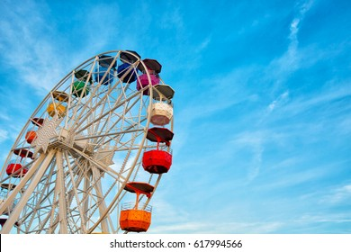 Amusement Park on Mount Tibidabo in Barcelona.Ferris wheel in Tibidabo Barcelona