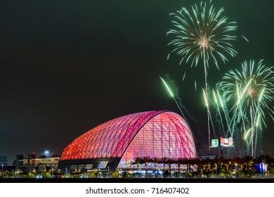 Anaheim, JUN 3: Firworks over the beautiful Anaheim Regional Intermodal Transit Center on JUN 3, 2017 at Anaheim, California
